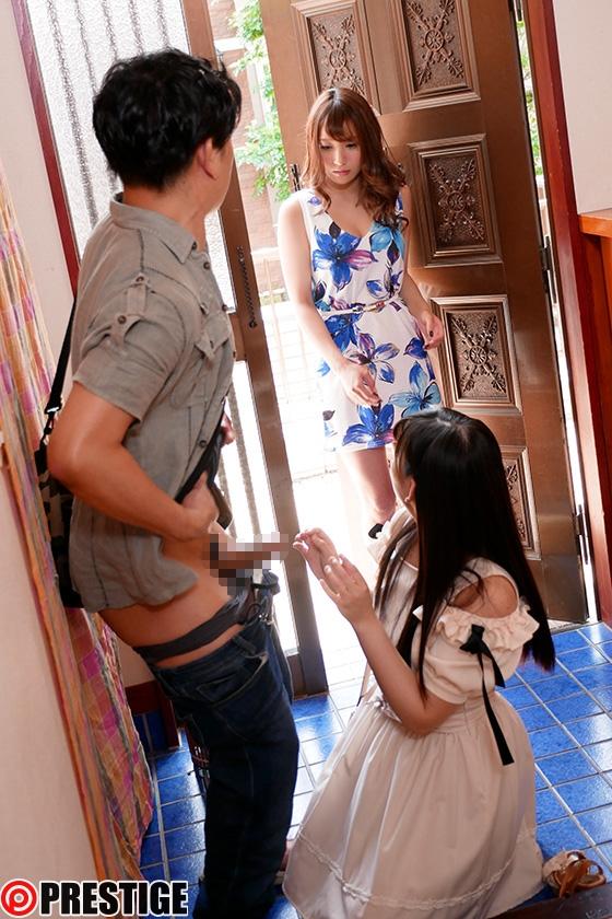 彼女のお姉さんは、誘惑ヤリたがり娘。 14 園田みおん 【MGSだけの特典映像付】 +35分 の画像12