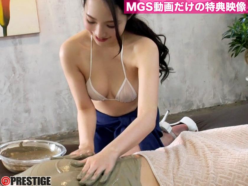 超高級 裏スパ癒らしぃサロン 06 吉川蓮 【MGSだけの特典映像付】 +10分 の画像2
