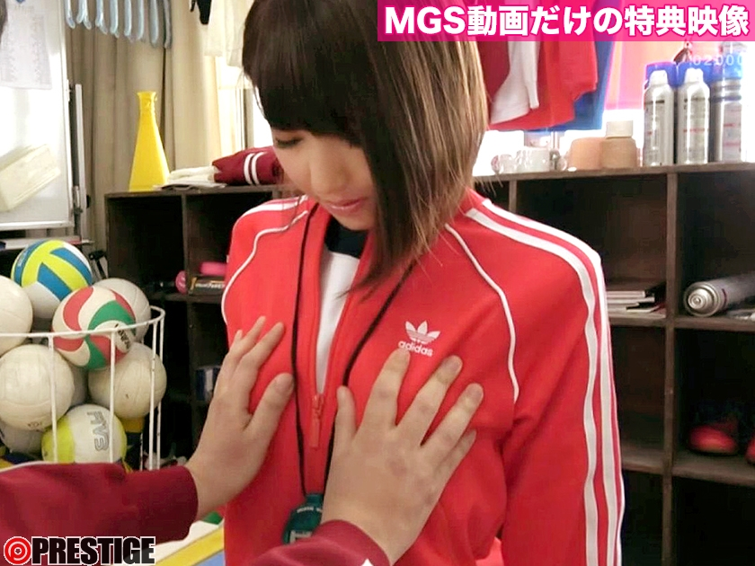 女子マネージャーは、僕達の性処理ペット。 028 春咲りょう 【MGSだけの特典映像付】 +15分 の画像2