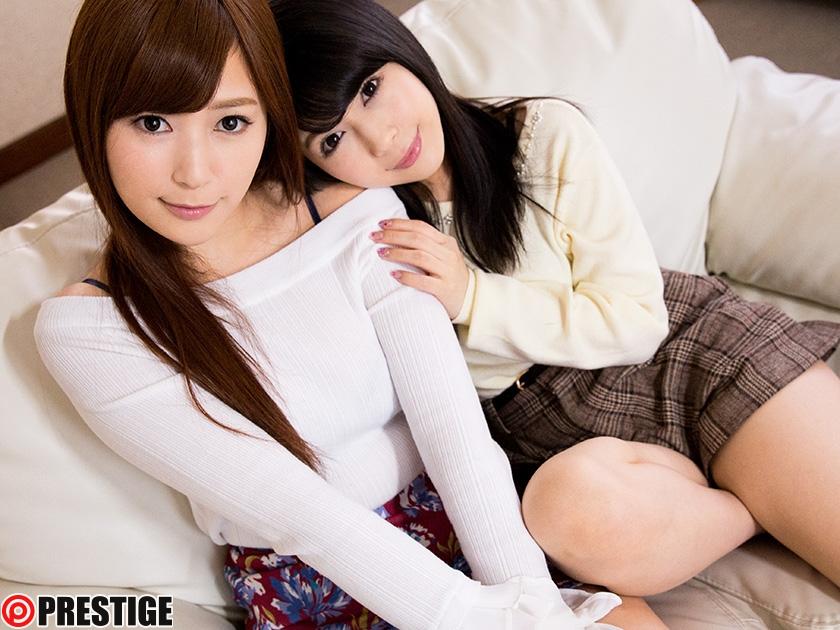 彼女のお姉さんは、誘惑ヤリたがり娘。 17 愛音まりあ 【MGSだけの特典映像付】 +15分 の画像14