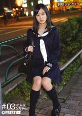 清純そうな黒髪ロングのセーラー服美少女がラブホでハメ撮りしてる動画が超絶抜ける!