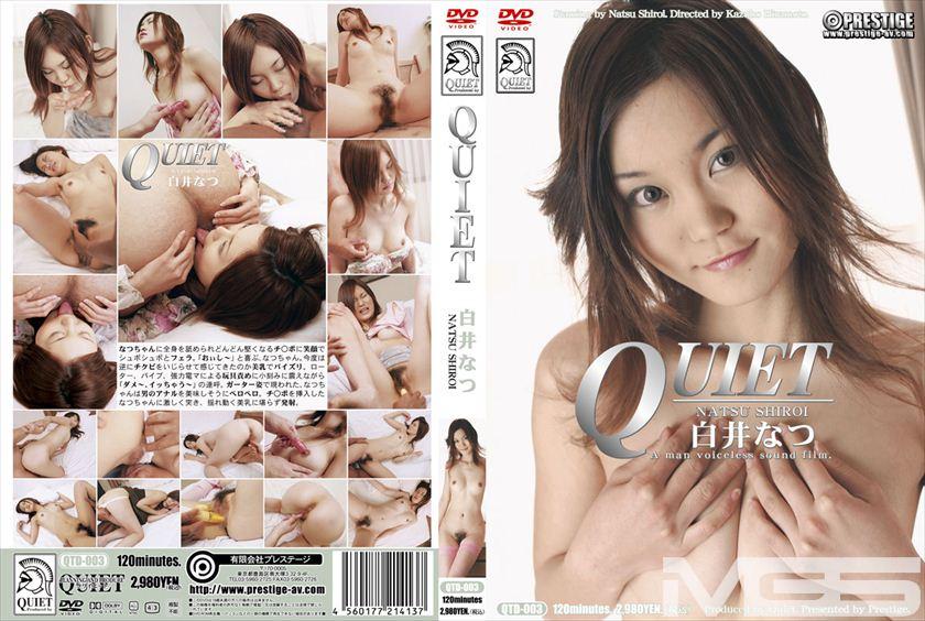 QUIET 03