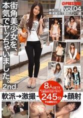 神奈川県横須賀市で可愛い素人女の子をナンパしてハメ撮りしているエロ動画