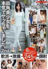千葉県柏市で素人娘をナンパしハメ撮り!一人は肛門まで舐めさせてるけど顔射嫌がってるw