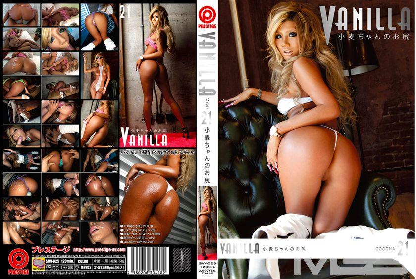 VANILLA 21