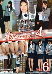 新宿で働く女性3人をナンパしてホテルでハーレム4P!全員レベルが高くてワロタ