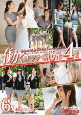 青山で働く美人女性二人をまとめてナンパ!スーツ姿のままホテルにお持ち帰りしてセックスするエロ動画