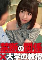ちはる(推定21歳/女子大生)×大学教授:禁断の関係 04