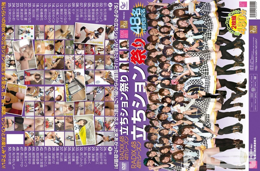 RADIX48 4thシーズン 立ちション祭り 48名+研究生2名 2枚組BOX 480分
