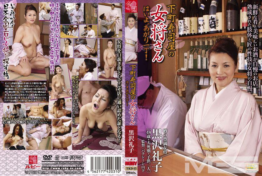 下町寿司屋の女将さん はいよ、あがり一丁!