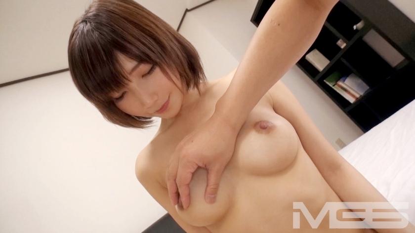 素人AV体験撮影874