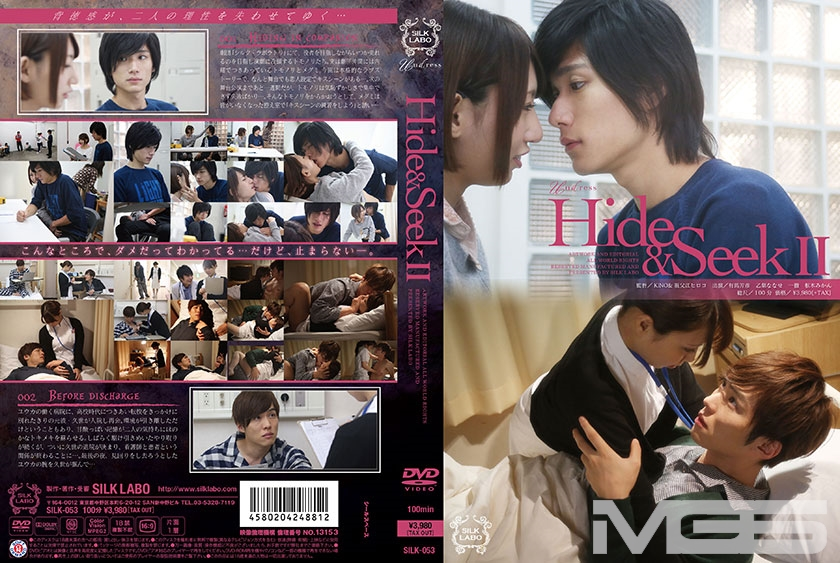 Hide&Seek 2