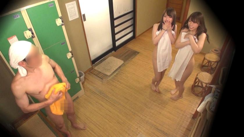 ゆう(23) 推定Fカップ なつ(23) 推定Eカップ 箱根湯本温泉で見つけたお嬢さん タオル一枚 男湯入ってみませんか? の画像13