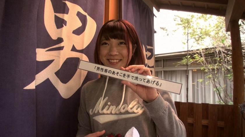 石和温泉で見つけた卒業旅行中の美巨乳女子学生のお嬢さん タオル一枚 男湯入ってみませんか?+過激すぎて未公開だった(秘)映像を一挙大公開 40回記念 12名 8時間SP の画像12