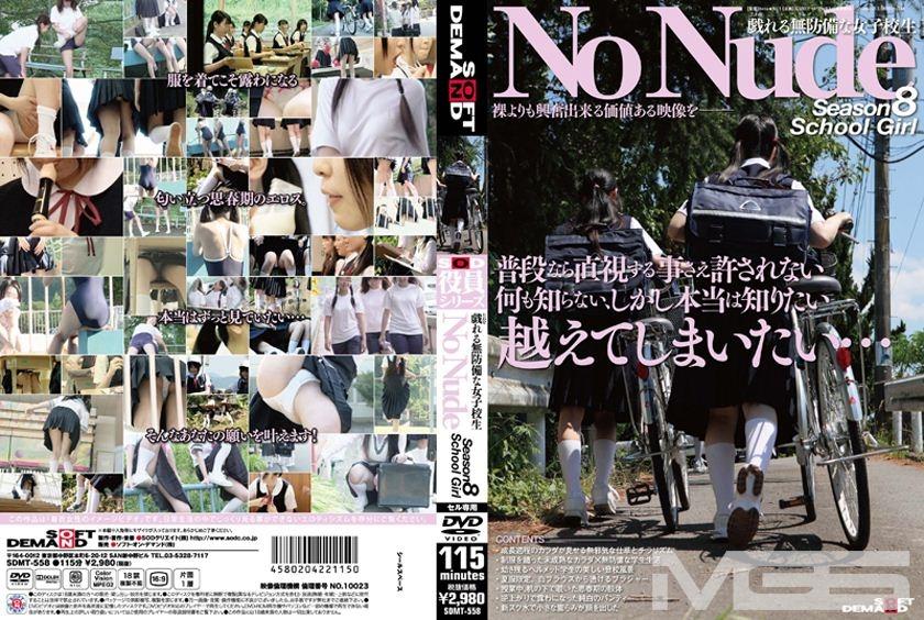 No Nude Season 8 School Girl