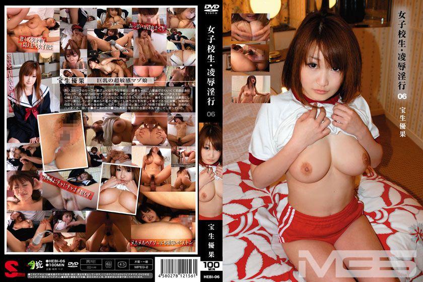 女子校生・凌辱淫行 06