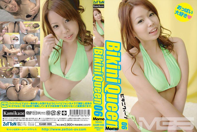 BikiniQueen 06