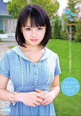 わんぴーす 日本で一番ワンピースのにあう黒髪美少女