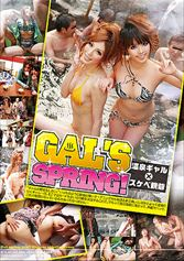 GAL'S SPRING