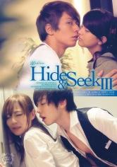 Hide&Seek 3 一徹 月野帯人 京野明日香 桜木郁