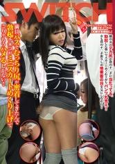 満員バスでむっちり尻が密着してきたんで、勃起チ〇コがミニスカートめくり上げて、こりゃもうハメるしかない!