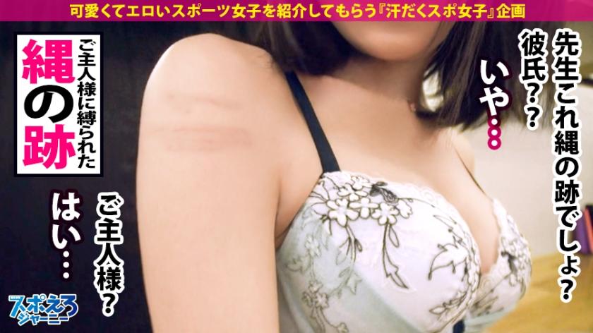 390JAC-028-葉月桃-イラマチオ-フェラ-潮吹き-美乳-美人-美尻-騎乗位