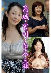 (371AHSHIRO-189)[AHSHIRO-189]高城・宮川・白石夫婦 ダウンロード