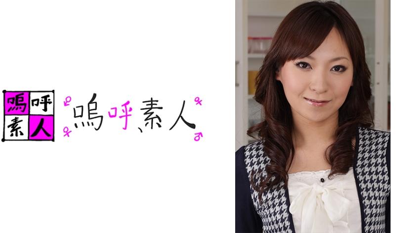 美智子/恵理香