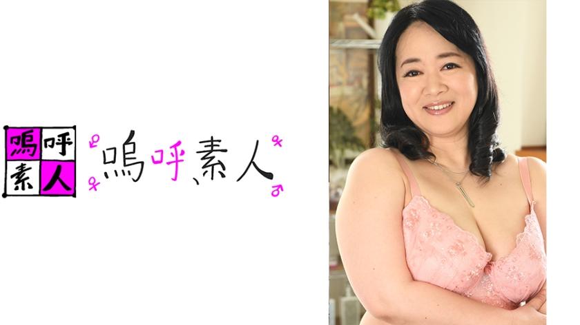 彩香/小雪