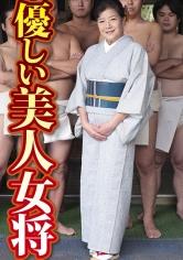 (371AHSHIRO-240)[AHSHIRO-240]多恵子さん 他1名 ダウンロード