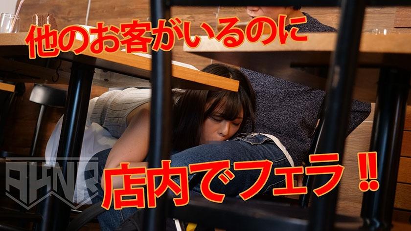 【検証AV】 童貞の席に相席となった女がおっぱいを出したら童貞君はどうする? 岬あずさ