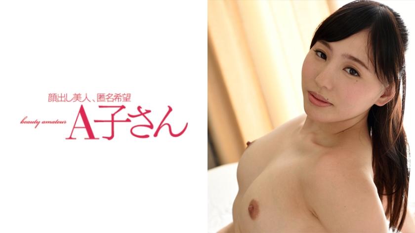 SHIHO 2発目