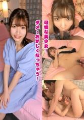 (541AKYB-035)[AKYB-035]みつは(21) 出会い系でGETしたキスが大好きな女子大生 ダウンロード