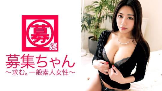 261ARA-046 募集ちゃん 042