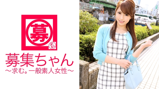 261ARA-076 募集ちゃん 076