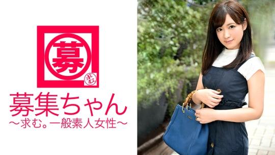 さくらみゆき - 募集ちゃん 114 - みゆき 19歳 花屋アルバイト