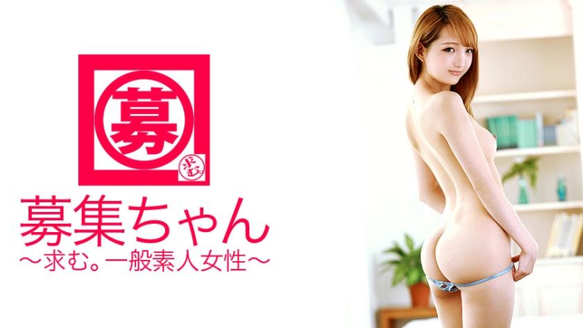 """""""募集ちゃん"""