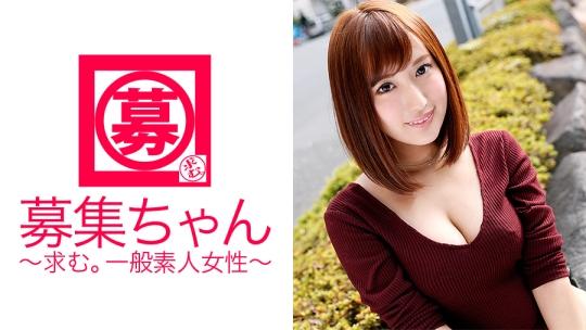 水谷心音 - 募集ちゃん 140 - ともみ 25歳 カタログモデル