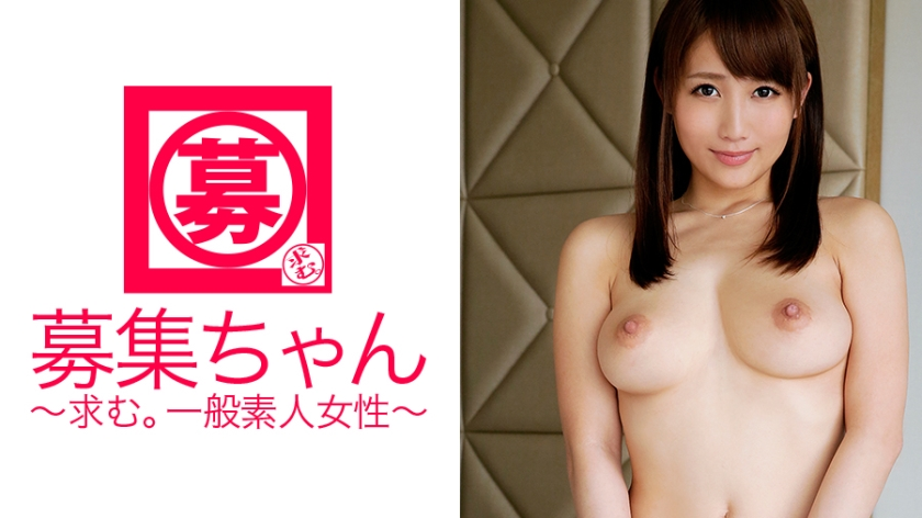 261ARA-156 G cup beauty! Jim's instructor Ai-chan is ready to masturbate while watching AV every night. The