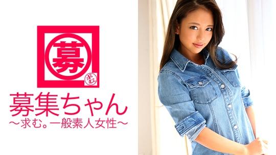 261ARA-170 ナオミ 秘密 ダンス講師