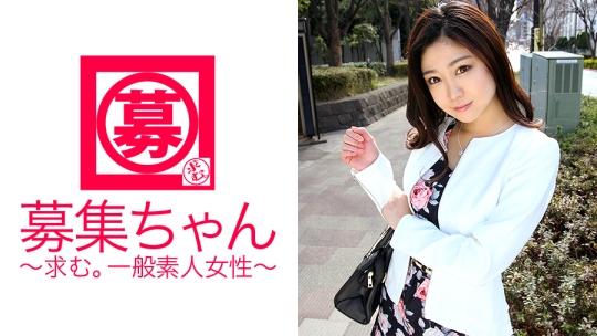 261ARA-178 みき 24歳 秘書(商社勤務)