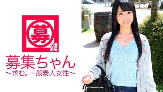 愛里るい - 募集ちゃん 180 - 瑠依 19歳 フリーター