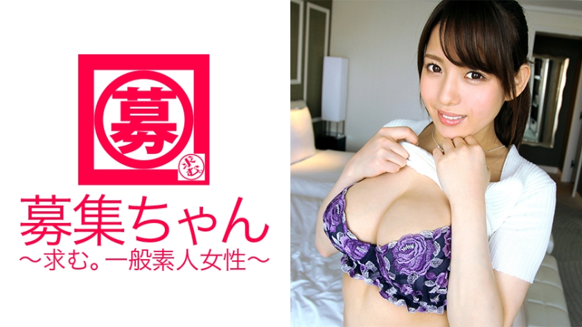 """261ARA-185 What a beautiful hostess in Ginza, 24 year old Natsuko-chan! The reason for applying is """"I want to"""