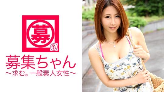 枢木みかん - 募集ちゃん 185 - みか 24歳 水商売(バー手伝い)