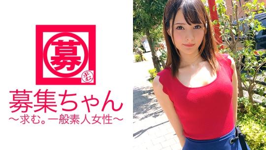 261ARA-225 みほ 23歳 アパレル店員&キャバ嬢