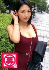 佐倉ねね - 募集ちゃん 217 - ねね 21歳 グラビアアイドル