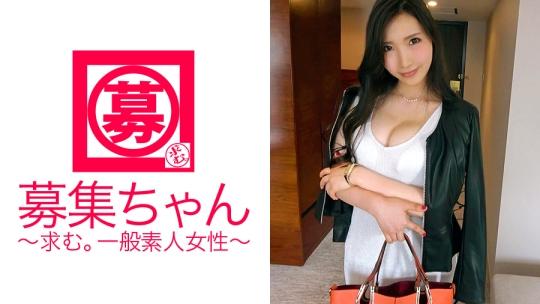 261ARA-236 ゆりか 24歳 広告代理店営業