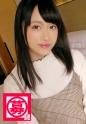 桐山結羽 - 募集ちゃん 226 - 夕葉 20歳 プラネタリウムのスタッフ