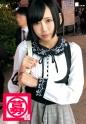 水乃りん - 募集ちゃん 228 - りん 22歳 メイドカフェ店員