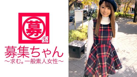 河南実里 - 募集ちゃん 237 - みのり 20歳 大学生(経済学部の2年生)